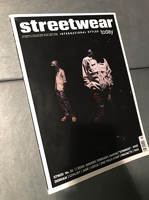 streetweartoday1